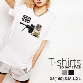 Tシャツ レディース メンズ Uネック クルーネック 丸首 綿 半袖 カットソー PUG パグ 動物 アニマル 犬 スナイパー ライフル 銃 かっこいい dog Sniper 狙撃手