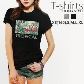 Tシャツ レディース メンズ Uネック クルーネック 丸首 綿 半袖 カットソー おしゃれ TROPICAL トロピカル フラミンゴ