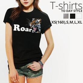 Tシャツ レディース メンズ Uネック クルーネック 丸首 綿 半袖 カットソー おしゃれ かっこいい タイガー Roar アニマル とら クール