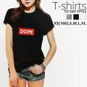 Tシャツ Uネック クルーネック 丸首 綿 半袖 カットソー メンズ レディース Dope dope 大人かわいい シンプル ロゴ ポイント ペア カップル おそろ リンクコーデ
