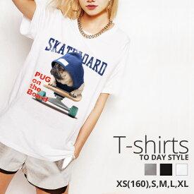 Tシャツ レディース メンズ Uネック クルーネック 丸首 綿 半袖 カットソー pug パグ 犬 スケボー 大人かわいい オシャレ かわいい かっこいい ロゴ ペア カップル おそろ リンクコーデ