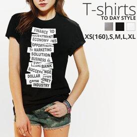 Tシャツ レディース メンズ Uネック クルーネック 丸首 綿 半袖 カットソー タイポ柄 英文 ロゴ logo 大人かわいい オシャレ かわいい かっこいい ロゴ ポイント ペア カップル おそろ リンクコーデ