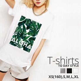 Tシャツ レディース メンズ Uネック クルーネック 丸首 綿 半袖 カットソー Monstera aloha hawaii botanical ボタニカル モンステラ アロハ ハワイ 大人かわいい オシャレ かっこいい ロゴ ポイント ペア カップル おそろ リンクコーデ