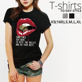 Tシャツ レディース メンズ Uネック クルーネック 丸首 綿 半袖 カットソー 唇 lip 弾丸 sexy 口紅 大人かわいい オシャレ かっこいい ロゴ ポイント ペア カップル おそろ リンクコーデ