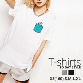 Tシャツ レディース メンズ Uネック クルーネック 丸首 綿 半袖 カットソー なまけもの ナマケモノ animal ポケットアニマル 大人かわいい オシャレ かっこいい かわいい ロゴ ポイント ペア カップル おそろ リンクコーデ