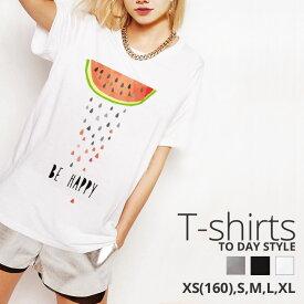 Tシャツ レディース メンズ クルーネック 丸首 綿 半袖 カットソー スイカ 西瓜 フルーツ be happy summer 大人かわいい オシャレ かっこいい おとなかわいい ロゴ ポイント ペア カップル おそろ リンクコーデ