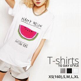 Tシャツ レディース メンズ クルーネック 丸首 綿 半袖 カットソー おもしろ 大人かわいい オシャレ かっこいい おとなかわいい スイカ すいか 西瓜 フルーツ 水彩 Happy melon sad melon 可愛い