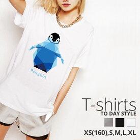 Tシャツ レディース メンズ Uネック クルーネック 丸首 綿 半袖 カットソー おもしろ 大人かわいい オシャレ かっこいい おとなかわいい penguin ぺんぎん ペンギン モザイク アニマル mosaic animal 可愛い