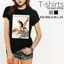 Tシャツ レディース メンズ Uネック クルーネック 丸首 綿 半袖 カットソー おもしろ 大人かわいい オシャレ かっこいい おとなかわいい ピンナップ 80年代 犬 パグ レトロ アメリカンポップ Pin-up girl dog sexy