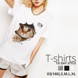 Tシャツ レディース メンズ Uネック クルーネック 丸首 綿 半袖 カットソー おもしろ 大人かわいい オシャレ かっこいい おとなかわいい 猫 ねこ cat meow ひょっこり覗くおててと顔がにゃんともかわいい!!
