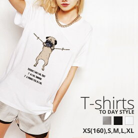 Tシャツ レディース メンズ Uネック クルーネック 丸首 綿 半袖 カットソー おもしろ 大人かわいい オシャレ かっこいい おとなかわいい ぶらさがりパグ 犬 パグ pug dog ぶさかわ 大人可愛い