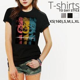 Tシャツ レディース メンズ クルーネック 丸首 綿 半袖 カットソー おもしろ 大人かわいい オシャレ かっこいい おとなかわいい マリリンモンロー 女優 セクシー レトロ Marilyn Monroe sexy girl
