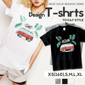 Tシャツ レディース メンズ クルーネック 丸首 綿 半袖 カットソー サーフ サーフィン ワーゲン 車 car 大人かわいい ロゴ ポイント ペア カップル おそろ リンクコーデ