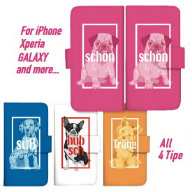 iPhone11 Pro Max iPhone XR ケース iPhoneX/XS MAX iPhone 8 Plus 7 SE Xperia Huawei galaxy 手帳型 スマホケース 犬 いぬ dog パグ pug チワワ ダルメシアン ヨークシャ テリア 動物 アニマル anima ピンク ブルー オレンジ ホワイト