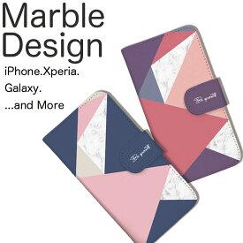iPhone11 Pro Max iPhone XR ケース iPhoneX/XS MAX iPhone 8 Plus 7 SE Xperia Huawei galaxy 手帳型 スマホケース マーブル 大理石 大人 可愛い おしゃれ カラフル 紫 パープル ピンク 幾何学