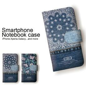 iPhone11 Pro Max iPhone XR ケース iPhoneX/XS MAX iPhone 8 Plus 7 SE Xperia Huawei galaxy 手帳型 スマホケース メンズ デニム ボタニカル ペイズリーエスニック ネイティブ denim ethnic native paisley botanical かっこいい