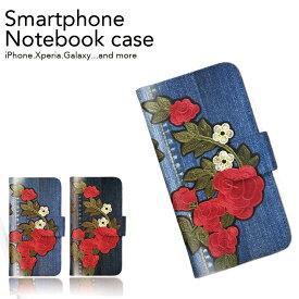 iPhone11 Pro Max iPhone XR ケース iPhoneX/XS MAX iPhone 8 Plus 7 SE Xperia Huawei galaxy 手帳型 スマホケース デニム ボタニカル バラ 薔薇 ネイティブ denim ethnic rose botanical かっこいい