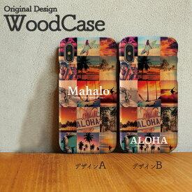 iPhoneX iPhone8 Plus iPhone7 Plus SE iPhone6s Plus xperiaZ5 木製 ケース スマホケース wood case おしゃれ ウッドケース hawaii ハワイ aloha アロハ beach ビーチ