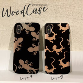 iPhoneX iPhone8 Plus iPhone7 Plus SE iPhone6s Plus xperiaZ5 木製 ケース スマホケース wood case おしゃれ ウッドケース ヤモリ トカゲ 蜥蜴 gecko lizard 爬虫類 天然木だから1点1点違う、あなただけのウッドケース