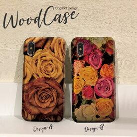 iPhoneX iPhone8 Plus iPhone7 Plus SE iPhone6s Plus xperiaZ5 木製 ケース スマホケース wood case おしゃれ ウッドケース バラ 薔薇 ヴィンテージ ローズ アンティーク rose 天然木だから1点1点違う、あなただけのウッドケース