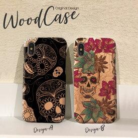 iPhoneX iPhone8 Plus iPhone7 Plus SE iPhone6s Plus xperiaZ5 木製 ケース スマホケース wood case おしゃれ ウッドケース ドクロ 髑髏 がいこつ skull スカル ペイズリー カラベラ メキシカンスカル 天然木だから1点1点違う、あなただけのウッドケース