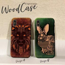 iPhoneX iPhone8 Plus iPhone7 Plus SE iPhone6s Plus xperiaZ5 木製 ケース スマホケース wood case おしゃれ ウッドケース ライオン ウサギ ペイズリー lion rabbit Bohemian botanical animal 動物 ボヘミアン ボタニカル