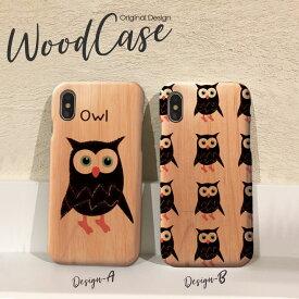 iPhoneX iPhone8 Plus iPhone7 Plus SE iPhone6s Plus xperiaZ5 木製 ケース スマホケース wood case おしゃれ ウッドケース ふくろう フクロウ 梟 Owl イラスト 動物 かわいい 天然木だから1点1点違う、あなただけのウッドケース
