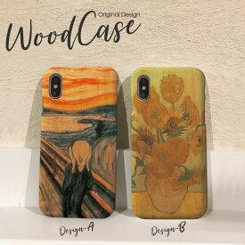 iPhoneX iPhone8 Plus iPhone7 Plus SE iPhone6s Plus xperiaZ5 木製 ケース スマホケース wood case おしゃれ ウッドケース ムンクの叫び The Scream エドヴァルド 名画 絵画 天然木だから1点1点違う、あなただけのウッドケース