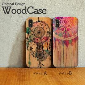 iPhoneX iPhone8 Plus iPhone7 Plus SE iPhone6s Plus xperiaZ5 木製 ケース スマホケース wood case おしゃれ ウッドケース ドリームキャッチャー フェザー ネィティブ 水彩 dreamcatcher native ethnic