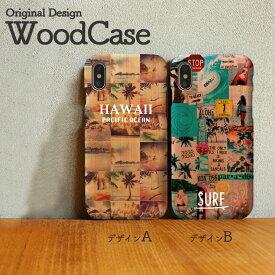 iPhoneX iPhone8 Plus iPhone7 Plus SE iPhone6s Plus xperiaZ5 木製 ケース スマホケース wood case おしゃれ ウッドケース hawaii palmtree ocean sunset ハワイ パームツリー 木製ハードケースでナチュラルな木のぬくもりが感じられる特別な1点です
