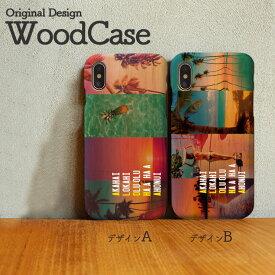 iPhoneX iPhone8 Plus iPhone7 Plus SE iPhone6s Plus xperiaZ5 木製 ケース スマホケース wood case おしゃれ ウッドケース ハワイ アロハ パイン パームツリー surf girl hawaii aloha pine palmtree 天然木だから1点1点違う、あなただけのウッドケース