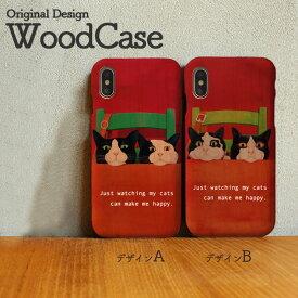 iPhoneX iPhone8 Plus iPhone7 Plus SE iPhone6s Plus xperiaZ5 木製 ケース スマホケース wood case おしゃれ ウッドケース 猫 ねこ ネコ cat ハチワレ ブチ 餌を待つ猫 可愛い 天然木だから1点1点違う、あなただけのウッドケース