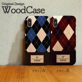 iPhoneX iPhone8 Plus iPhone7 Plus SE iPhone6s Plus xperiaZ5 木製 ケース スマホケース wood case おしゃれ ウッドケース diamond アーガイル バイカラー 天然木だから1点1点違う、あなただけのウッドケース