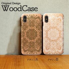 iPhoneX iPhone8 Plus iPhone7 Plus SE iPhone6s Plus xperiaZ5 木製 ケース スマホケース wood case おしゃれ ウッドケース ethnic native マンダラ 曼荼羅 天然木だから1点1点違う、あなただけのウッドケース