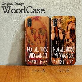 iPhoneX iPhone8 Plus iPhone7 Plus SE iPhone6s Plus xperiaZ5 木製 ケース スマホケース wood case おしゃれ ウッドケース boho girl ethnic native hippie エスニック ネイティブ ボーホー 可愛い 天然木だから1点1点違う、あなただけのウッドケース