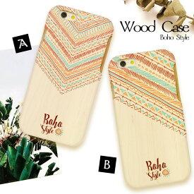iPhoneX iPhone8 Plus iPhone7 Plus SE iPhone6s Plus xperiaZ5 木製 ケース スマホケース wood case おしゃれ ウッドケース ボーホー ネイティブ エスニック boho ethnic native 天然木だから1点1点違う、あなただけのウッドケース
