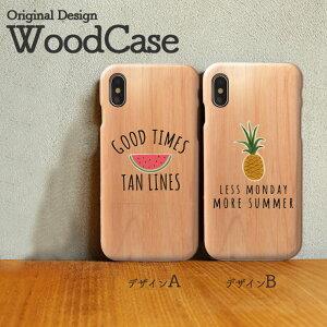 iPhone12 12mini 12Pro Max se2 iPhone11 Pro Max iPhoneXs iPhone8 Plus 7 xperiaZ5 木製 ケース スマホ wood おしゃれ ウッドケース スイカ パイン パイナップル 果物 pineapple watermelon logo 可愛い 天然木だから1点1点違