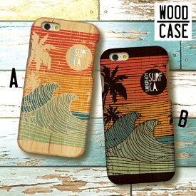 iPhoneX iPhone8 Plus iPhone7 Plus SE iPhone6s Plus xperiaZ5 木製 ケース スマホケース wood case おしゃれ ウッドケース 波 surf かっこいい 天然木だから1点1点違う、あなただけのウッドケース