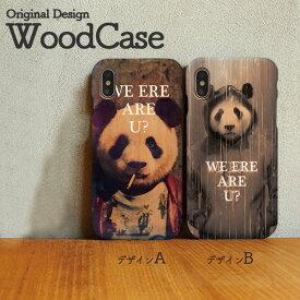 iPhoneX iPhone8 Plus iPhone7 Plus SE iPhone6s Plus xperiaZ5 木製 ケース スマホケース wood case おしゃれ ウッドケース パンダ アニマル animal パーカー 雨 かっこいい 天然木だから1点1点違う、あなただけのウッドケース