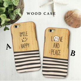 iPhoneX iPhone8 Plus iPhone7 Plus SE iPhone6s Plus xperiaZ5 木製 ケース スマホケース wood case おしゃれ ウッドケース smile スマイル ニコちゃん ボーダー 可愛い かっこいい 天然木だから1点1点違う、あなただけのウッドケース