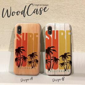 iPhoneX iPhone8 Plus iPhone7 Plus SE iPhone6s Plus xperiaZ5 木製 ケース スマホケース wood case おしゃれ ウッドケース surf palmtree hawaii サーフ パームツリー 天然木だから1点1点違う、あなただけのウッドケース
