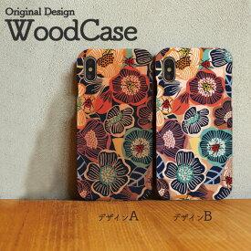 iPhoneX iPhone8 Plus iPhone7 Plus SE iPhone6s Plus xperiaZ5 木製 ケース スマホケース wood case おしゃれ ウッドケース 和柄 和 モダン レトロ 花柄 flower 天然木だから1点1点違う、あなただけのウッドケース