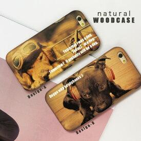 iPhoneX iPhone8 Plus iPhone7 Plus SE iPhone6s Plus xperiaZ5 木製 ケース スマホケース wood case おしゃれ ウッドケース 犬 dog doggo ヘッドフォン アニマル animal おとなかわいい 天然木だから1点1点違う、あなただけのウッドケース