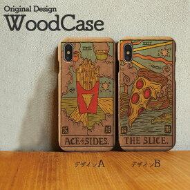 iPhoneX iPhone8 Plus iPhone7 Plus SE iPhone6s Plus xperiaZ5 木製 ケース スマホケース wood case おしゃれ ウッドケース おもしろ タロット ポテト ピザ レトロ かわいい 天然木だから1点1点違う、あなただけのウッドケース