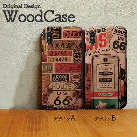 iPhoneX iPhone8 Plus iPhone7 Plus SE iPhone6s Plus xperiaZ5 木製 ケース スマホケース wood case おしゃれ ウッドケース route66 ルート66 標識 レトロ ヴィンテージ US ナンバープレート かっこいい 天然木だから1点1点違う、あなただけのウッドケース