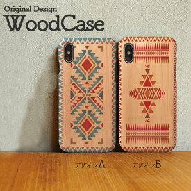 iPhoneX iPhone8 Plus iPhone7 Plus SE iPhone6s Plus xperiaZ5 木製 ケース スマホケース wood case おしゃれ ウッドケース エスニック ネイティブ オルテガ チマヨ ethnic native ortega かっこいい 天然木だから1点1点違う、あなただけのウッドケース