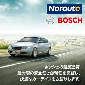 BOSCHボッシュBLACKAGMBLA-70-L3欧州車用高性能AGMバッテリー70A760CCA0092S5A080スタート&ストップS5A08アイドリングストップ車|BLA70L3ドイツ製は当社のみカーバッテリーバッテリー本体車のバッテリーバッテリー交換輸入車用BLA70L3