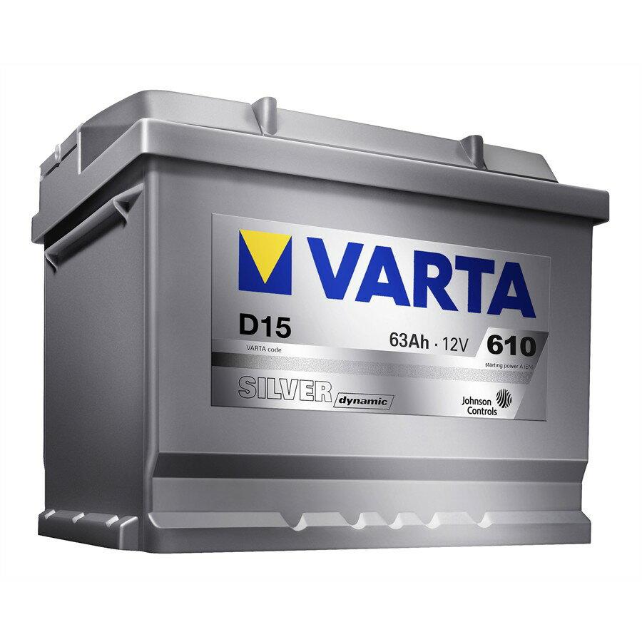 D15 VARTA (バルタ) 輸入車用バッテリー SILVER DYNAMIC(シルバーダイナミック)563 400 061 互換:SLX6C/56219/83062 他[ドイツ製][廃バッテリー無料回収]