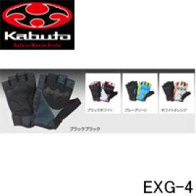【メール便発送】【代引・時間指定不可】OGK (オージーケーカブト)【EXG-4】ラバープロテクターとクィックリリースリング付グローブEXG-4