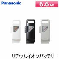 パナソニック 電動自転車 バッテリー 6.6Ah NKY490B02 NKY491B02 NKY512B02